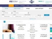 Купить недвижимость в Новосибирске