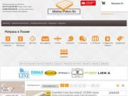 Интернет-магазин матрасов и кроватей в Пскове (Россия, Псковская область, Псков)