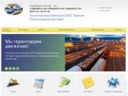Железнодорожные перевозки в Хабаровск (Россия, Хабаровский край, Хабаровск)