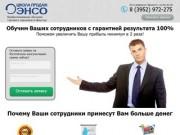 Профессиональное обучение торгового персонала в Иркутске