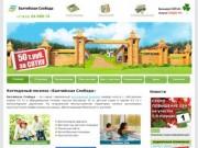 Коттеджный поселок «Балтийская Слобода»-  продажа земельных участков