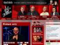 Голос - Анкета - Первый канал (Первый канал представляет! Уникальный музыкальный проект `Голос`! Такого в России не было еще никогда! Этот проект для всех, кто любит, умеет и хочет...)