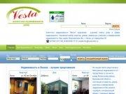 Недвижимость в Лисках: квартиры, дома, коммерческая недвижимость