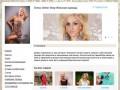 Интернет магазин женской одежды.Приглашаем к сотрудничеству организаторов сп.дропшиппинг. (Россия, Забайкальский край, Могоча)