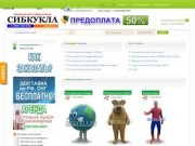 Фабрика ростовых кукол Сибкукла (Ростовые куклы для любого мероприятия, производство, продажа, аренда) Красноярск, +7(983)500-6481
