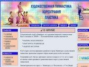 Спортивный клуб ЗВЕЗДА
