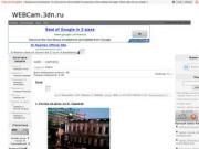 Web-camery - Веб-камеры города Сочи