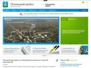 Официальный сайт Администрации Опочецкого района