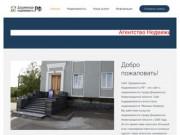 Недвижимость Дзержинска Нижегородской области, агентство недвижимости &quot