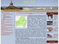 Сайт Брянской области / Брянская область REG32