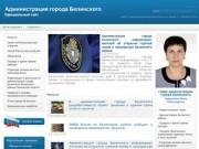 Gbelinsk.belinskij.pnzreg.ru