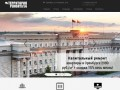 Ремонт квартир в Оренбурге (Россия, Оренбургская область, Оренбург)