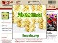 ПК Первый пакет: пакеты майка цветные и черные. Собственное производство и продажа в Москве.