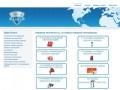 Защита ПС - Пожарная безопасность, установка пожарной сигнализации (г. Москва, тел: +7 (495) 740-57-01)
