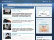 Информационно-справочный портал города Емва