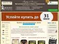 Rodonit-v-juzhno-saholinske.ru — Металлоискатели в Южно-Сахалинске. Цена, Видео, Инструкция.