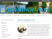 "Gazeta-lp.ru — Газета ""Лодейное Поле"""
