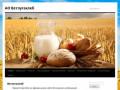 АО Ветлугахлеб    Хлеб в Ветлуге