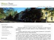 МОБУ ДОД «Детская школа искусств» Зубцовского района