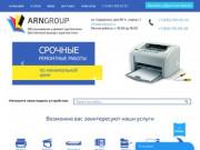 Ремонт лазерных принтеров HP. Доступные цены. (Россия, Нижегородская область, Нижний Новгород)