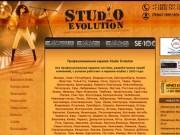 Studio Evolution - профессиональные караоке-системы (г. Москва, тел. +7 (495) 507-78-92)