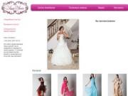 Магазин-салон свадебных платьев, прекрасный и недорогой свадебный салон в Донецке