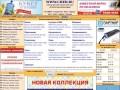 Shkola57.ru — Сайт города Чебоксары - WWW.CHEB.RU