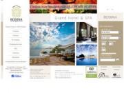 """""""Гранд Отель & Спа Родина"""" (бывший санаторий """"Россия"""") расположен в прекрасном парке на берегу моря, в исторически сложившемся центре курорта Сочи (RODІNA Grand Hotel)"""
