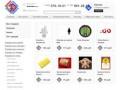 «Darmen.ru» - интернет-магазин оригинальных и необычных подарков г. Йошкар-Ола (тел.: +7 905 379 1801)