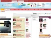 Онлайн портал города Михайловск
