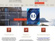 Отели Алупки на берегу моря цены 2018: мини гостиницы в Алупке у моря