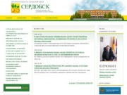 Gorod-serdobsk.ru