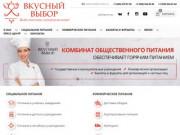 Горячие завтраки, обеды и ужины с быстрой доставкой в офис (Россия, Московская область, Москва)