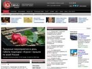Kurier-media.ru