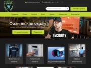 Компаня СВ Лидер Груп предлагает комплексное решение охраны Вашего имущества, основным направлением компании является комплексная охрана всех видов собственности (Украина, Киевская область, Киев)