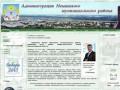 Официальный сайт Немана