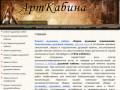 Интернет-магазин запчасти для душевых кабин (Россия, Псковская область, Псков)