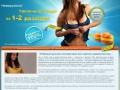 Курс «Увеличение груди на 2 размера»