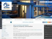 Наши специалисты помогут купить апартаменты на Кипре недорого (Россия, Нижегородская область, Нижний Новгород)