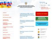Сайт по защите прав потребителей в Северодвинске