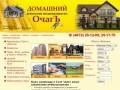 Dotula.ru — Агентство недвижимости в Туле. Купить квартиру в Туле или области