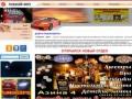 """""""АЛЕКСИЙ - АВТО"""" - Продажа светотехники для автомобилей, мотоциклов, дома, офисов, баров, кафе. Изготовление светодиодных табло и бегущих строк, ЛЮСТРЫ с подсветкой, светодиодное освещение, подсветка днища, дисков, салона (г. Ижевск, ул.Азина, д.4, ТЦ """"Все для дома"""", 1 этаж)"""