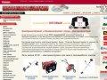 Электроинструмент и бензоинструмент оптом - инструментстрой