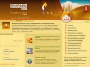 Сайт Изобильненского муниципального района