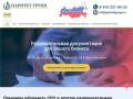 Оформление сертификата качества. Тел. 8 (915) 221-04-33. (Россия, Нижегородская область, Нижний Новгород)