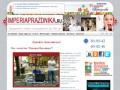 Свадьба Ставрополь , свадьба, тамада, видеосъемка, фотосъемка