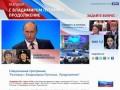 """""""Разговор с Владимиром Путиным"""" (зеркало сайта Moskva-putinu.ru)"""