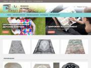 Интернет-магазин ковров (Украина, Киевская область, Киев)
