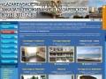 Лазаревское - для проживания курортников возле побережья черного моря по доступным ценам. Описание экскурсий. Ориентирование в ценах. Отзывы отдыхающих. (Россия, Краснодарский край, Сочи)