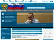 Shahtersk.admsakhalin.ru
